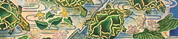 Pond: Painted Turtle 1